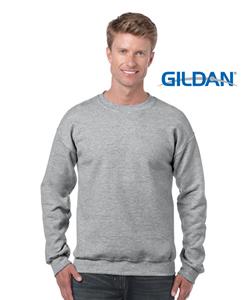GildanHeavyBlendAdultCrewneckSweatshirt