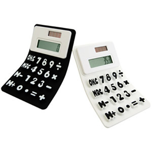 MagneticSolarCalculator